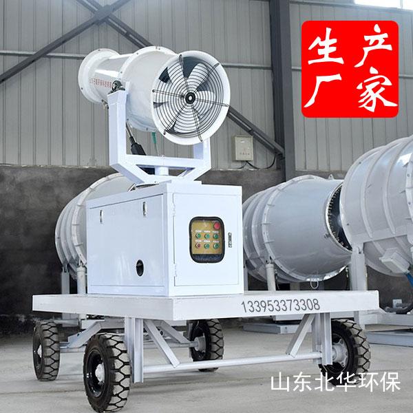 山东雾炮机生产厂家 雾炮机质量的差距在哪里