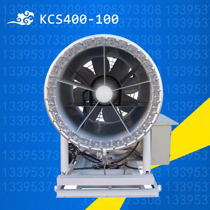 北华环保2138com太阳集团细节图及安装底座样式